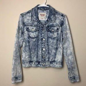 Mossimo Supply Jacket
